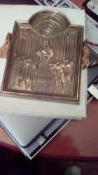 Icone sainte cène laiton doré très rare et très ancienne h 20 cm x l 15 cm